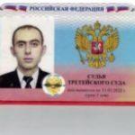 Асцатрян Николай Владимирович